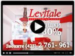 Видеоролик для рекламной компании 2015 г.
