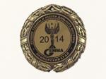 Завод  «Левиталь» удостоен высшей награды — Золотая медаль Конкурса качества ГЕММА!